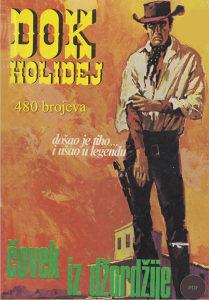 Dok Holidej - Pisani romani / 1-480 / PDF