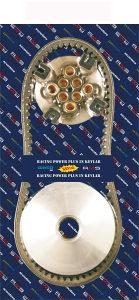 Set variomat   remen Piaggio, Gilera 50 cc