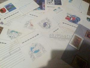 Koverte SSSR