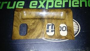 Dijelovi za Peugeot 607