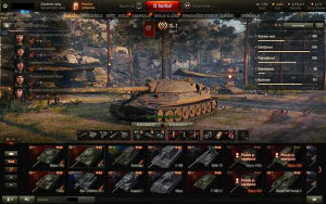 WoT Acc|42508 Battles, 56,43% WR, 2356 WN8 | 26 Tier X