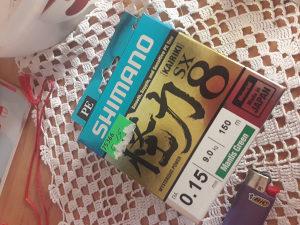SHIMANO KAIRIKI SX 8 Struna/Najlon