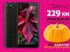 Xiaomi Redmi 6A  2GB+16GB 13+5 mpx 3000 mAh Dual sim