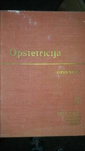 Opstetricija, Greenhill