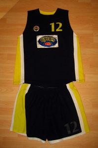 Komplet košarkaški dres i šorc Fenerbahce - MRSIC
