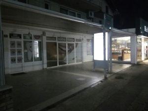 Poslovni prostor Međugorje