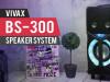 Vivax BEŽIČNI Audio sistem BS-300 Bluetooth Zvučnik