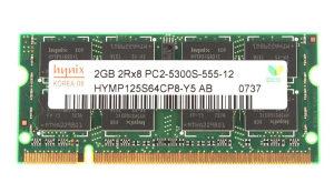 Memorija RAM za laptop 2GB Hynix PC2-5300 DDR2