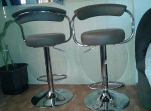 Prodajem nove sank stolice