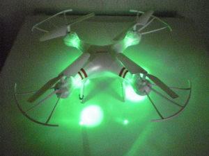 dron rc letjelica