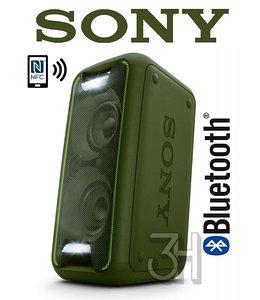 Sony Audio sistem GTK-XB5 ZELENI Bluetooth Zvučnik !!!