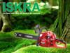 Benzinska motorna testera ISKRA PN4600-6
