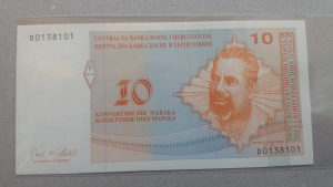 BiH 10 maraka 1998 unc Mak Dizdar