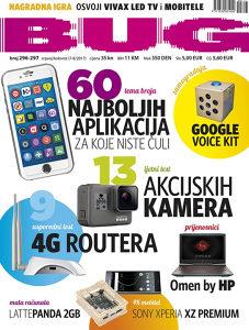 BUG časopisi - 140 komada