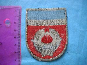 Amblem SFRJ - Jugoslavija