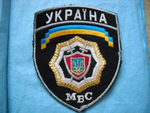 Vojna oznaka - amblem Ukrajina