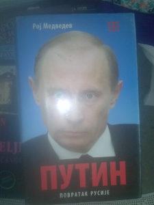 knjjiga PUTIN-POVRATAK RUSIJE