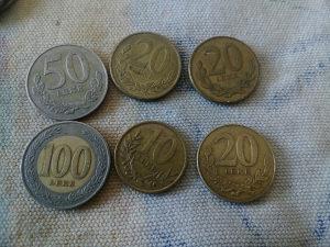 Kovanice Albanija