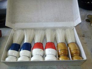 Cetkice za brijanje Novo