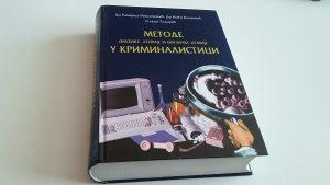 Metode fizike, hemije i fizičke hemije u kriminalistici