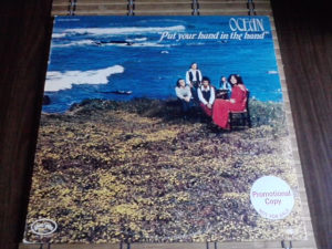 Ocean ‎– Put Your Hand In The Hand lp