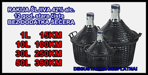 Domaća rakija ŠLJIVOVICA (12 god. stara) 42%alc