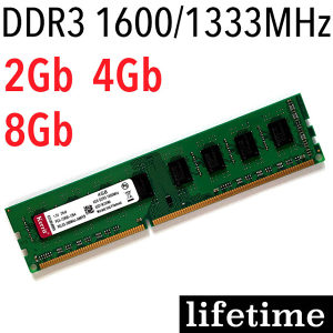 DDR3 RAM desktop 2GB, 4GB i 8GB