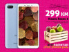 Xiaomi Redmi 6  3GB+32GB  Dual 12+5 mpx  Dual SIM