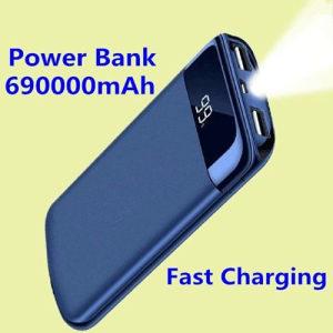 power bank,baterijska lampa,690000mAh