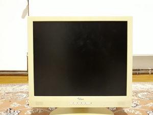 Monitor Siemens