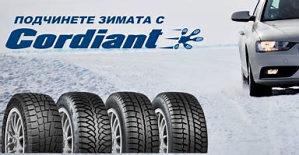 Cordiant zimske gume 205/55 R16