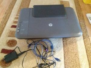 Printer sa skenerom