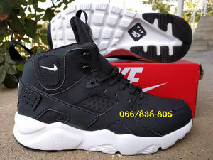 Nike Air Huarache DUBOKE VODOOTPORNE