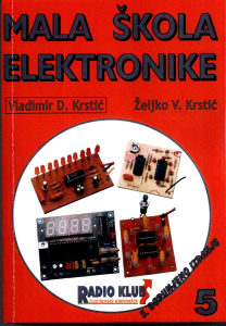 Mala škola elektronike