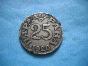 Kovanica 25 para - 1920.god
