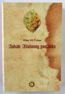 ASHABI ALLAHOVOG POSLANIKA
