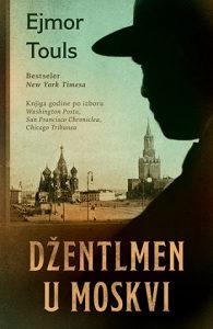 USKORO: Džentlmen u Moskvi - Ejmor Touls