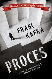 USKORO: Proces - Franc Kafka /TVRDI POVEZ/