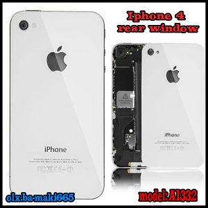 Apple iphone 4 zadnje staklo/poklopac baterije A1332