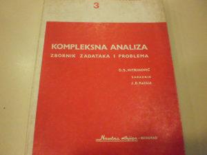 Kompleksna analiza, zbornik zadataka - Mitrinović