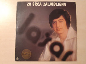 Gramofonska ploča Jašar Ahmedovski