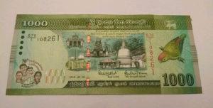 Novcanica Šri Lanka