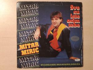 Gramofonska ploča Mitar Mirić