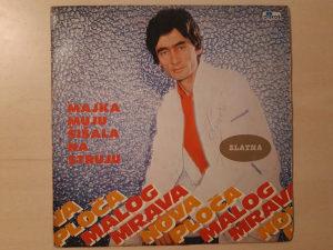 Gramofonska ploča Tomislav Čolović