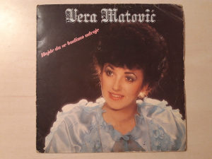 Gramofonska ploča Vera Matović
