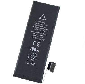 Iphone 5 baterija originalna