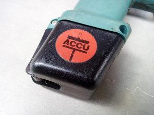KUPUJEM Bateriju Aku Bosch 7,2V