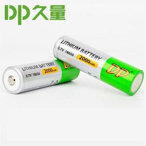 DP (2 kom)Baterija Litijum 2000mAh 18650 3.7V-4.2V