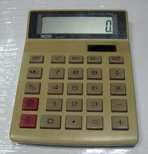 Kalkulator - digitron WALTHER LC-846