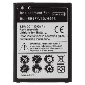 Baterija za LG V10 3200mAh